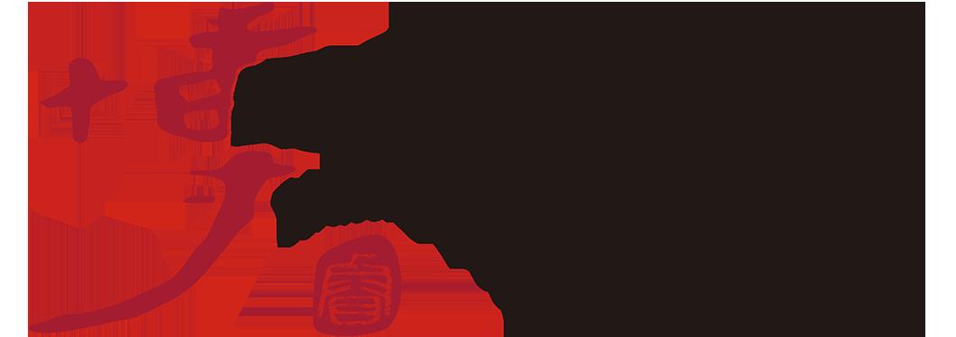 BostonWise